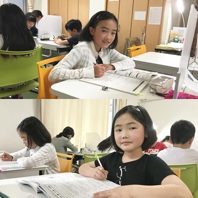 小学生コース3